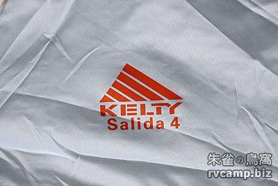 KELTY Salida 4 帳篷 (四人帳)