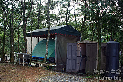 宜蘭礁溪小丹野農場 @定點露營