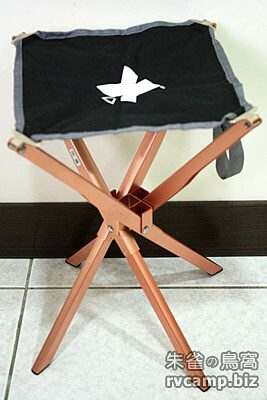 Coleman Exponent Trekking Stool 輕量型折疊椅凳