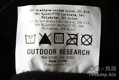OR Multicam Seattle Sombrero 防水圓盤帽 (GORE-TEX 迷彩)