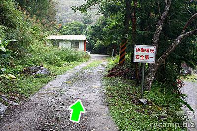 新竹五峰仙湖露營區 @定點露營