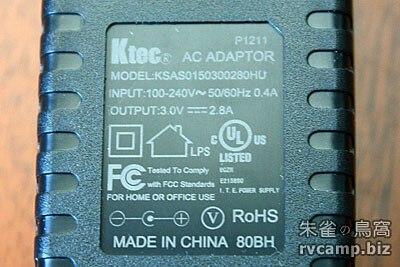 La Crosse Technology BC-700 液晶顯示多功能充電器
