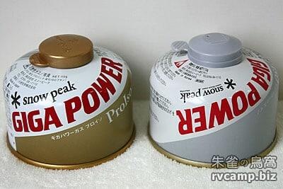 高山瓦斯罐雜談 (Snow Peak GP-110G + GP-110S 高山罐)