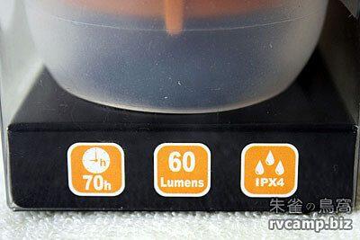 Snow Peak Mini HOZUKI 迷你幻月 LED 營燈 (ES-040WH)