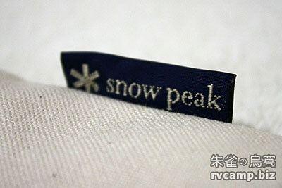 Snow Peak GR-009 Tramezzino 折疊式三明治烤盤
