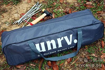 UNRV 環球金牌帳篷 (二人帳)