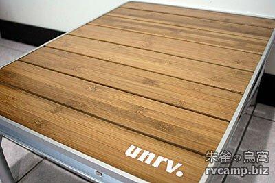 UNRV 環球多用途竹面小桌