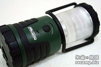 UNRV 環球 LED 隨身燈具 (手電筒及營燈兩用) (有你真美燈)