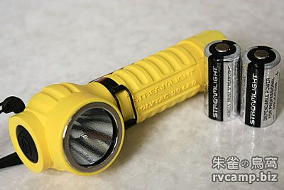 STREAMLIGHT PolyTac 90 LED 手電筒 (L 型直角燈)