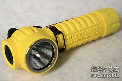 SUREFIRE Minimus Headlamp LED 頭燈 (HS2-A-BK)