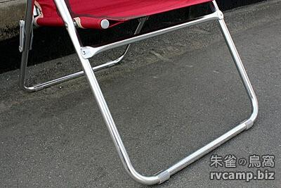 UNRV 環球三段式戶外休閒椅 (粉紅佳人)