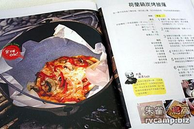 荷蘭鍋 55 道秒殺料理 (作者/爆肝護士 肉圓)