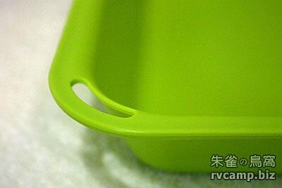 Truvii Antibacterial Tableware Set 抗菌餐具組