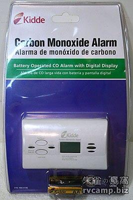 Kidde Carbon Monoxide Alarm 一氧化碳偵測警報器