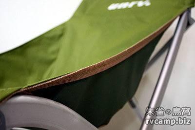 UNRV 環球小悍馬椅 (輕薄型束狀收合椅)
