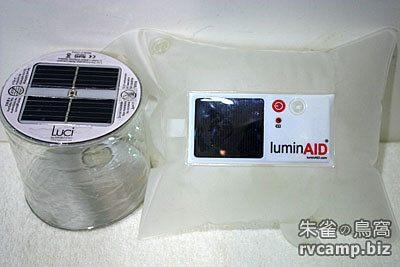 luminAID 充氣式太陽能 LED 電子燈 (防水型照明燈包)