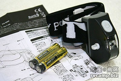 Snow Peak MOLA Headlamp LED 頭燈 (ES-060BK)