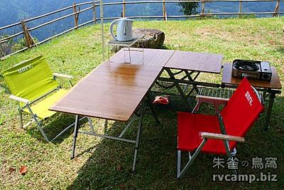 UNRV 環球竹面餐桌 (頒獎典禮桌)