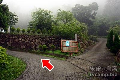 新竹尖石函館露營區 @定點露營
