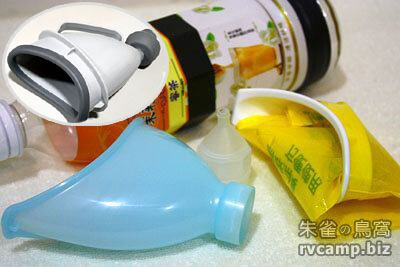 露營小工具 - 多功能小便斗 + 拋棄型隨身尿袋