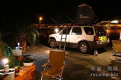宜蘭蘇澳東澳灣粉鳥林漁港野趣