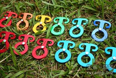 露營小工具 - 營繩掛鉤 + 強力磁鐵掛鉤 + 掛物用繩鍊