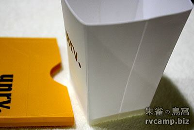 FOLDnFOLD FoFoCup 8oz 折折杯 (隨身攜行摺疊杯)
