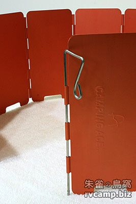 永安快速爐防風板 DIY (含 CAMPING ACE 野樂迷你型擋風板)