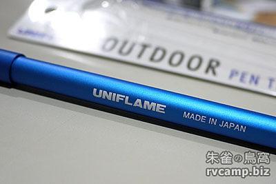 UNIFLAME ODペンサーモ 溫度計 (水溫計)