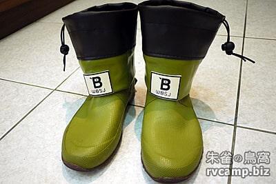 Wild Bird Society of Japan 日本野鳥の会長筒雨靴 (雨鞋)