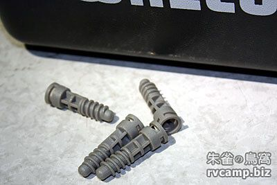 WAECO CoolPower RAPS36 內部電池 DIY 更換 (DC12V)