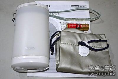 TOTO YEW350 攜帶型洗淨器 (隨身型沖洗器)