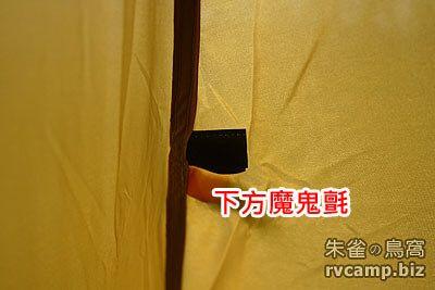 UNRV 環球 T6 帳篷 (四人帳)