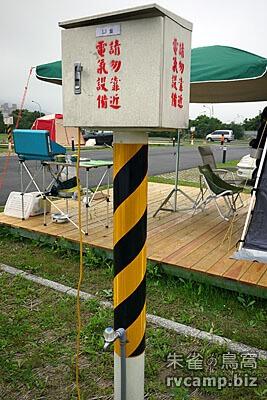 新北市八里文化公園露營區 @定點露營