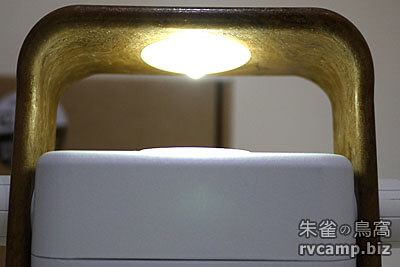 Truvii Moon Lantern 木燈 (多功能 LED 露營燈)