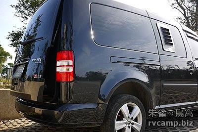 車窗紗網 + 車用百葉窗 + 尾門支撐器 (VW CADDY 車旅)