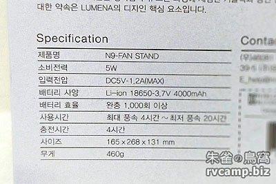 LUMENA N9-FAN Stand 桌上型隨身風扇 (USB 充電式)