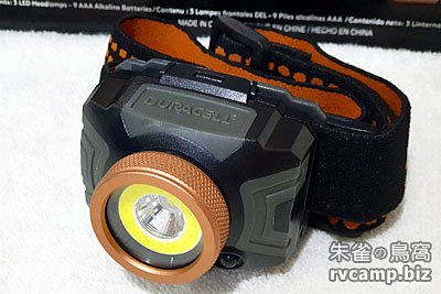 PETZL TACTIKKA XP E89 PD Headlamp 頭燈