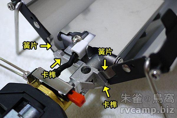SOTO G-Stove ST-320 折疊型卡式瓦斯爐 (書本爐)
