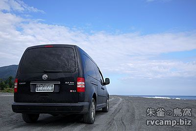 VW 福斯 CADDY Maxi 4motion 車旅裝備彙整區